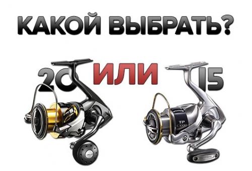 Сравнительный обзор Twin Power 4000PG от Шимано моделей 2015 и 2020
