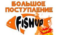 Большое поступление силиконовых приманок FishUP