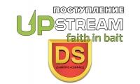 Поступление силикона UpStream и восполнение ассортимента грузов Днипро-Свинец