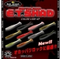 Силикон Bait Breath Egg Tail Shad 2.8""
