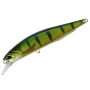 Воблер DUO Realis JerkBait 100SP Pike CCC3864