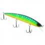 Воблер Strike Pro Montero 130SP A204S