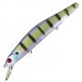 Воблер ZipBaits Orbit 130SP #991