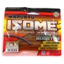 Черви Marukyu Isome IS02 Brown Sandworm XL