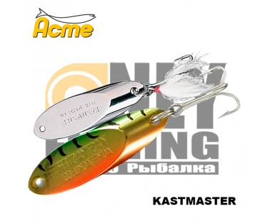 Блесна Acme Kastmaster