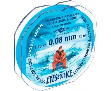 Леска Mikado eyes blue ice 50