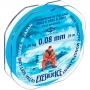 Леска Mikado EYES blue ICE 0.14 50м