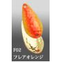 Ivyline Acti Dimple 1.8g 23mm F02