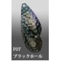 Ivyline Acti Dimple 1.8g 23mm F07