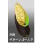 Ivyline Acti Dimple 1.8g 23mm F09