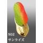 Ivyline Penta Nitro 2.1g 25mm N02