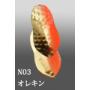 Ivyline Penta Nitro 2.1g 25mm N03