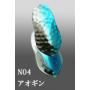 Ivyline Penta Nitro 2.1g 25mm N04