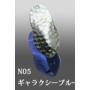 Ivyline Penta Nitro 2.1g 25mm N05