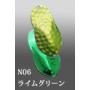 Ivyline Penta Nitro 2.1g 25mm N06