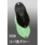 Ivyline Penta Nitro 2.1g 25mm N08