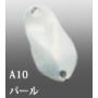 Ivyline Penta 1.3g 19mm A10