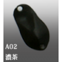Ivyline Penta3 3.2g 25mm A02