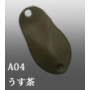 Ivyline Penta 0.7g 19mm A04