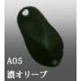 Ivyline Penta 0.7g 19mm A05