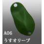 Ivyline Penta 0.7g 19mm A06