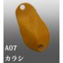 Ivyline Penta 0.7g 19mm A07