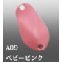 Ivyline Penta 0.7g 19mm A09