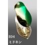 Ivyline Penta 1.3g 19mm E04