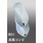 Ivyline Penta Type-R 0.5g 19mm R01