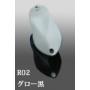 Ivyline Penta Type-R 0.5g 19mm R02