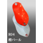 Ivyline Penta Type-R 0.5g 19mm R04