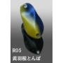 Ivyline Penta Type-R 0.5g 19mm R05
