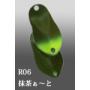 Ivyline Penta Type-R 0.5g 19mm R06