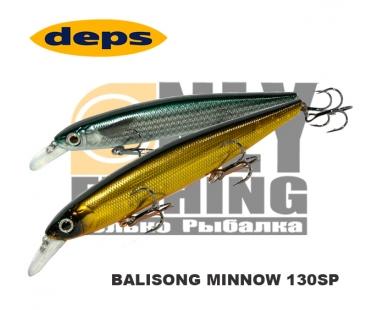 Воблер Deps Balisong Minnow 130SP