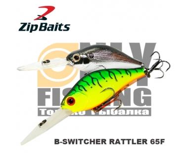 Воблер ZipBaits B-Switcher Rattler 65F