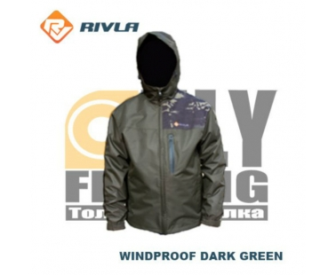 Куртка RIVLA S3 Windproof Dark Green
