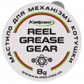 Kalipso Reel Grease Gear