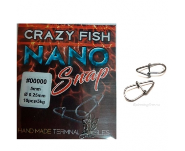 Застежки Crazy Fish Nano Snap