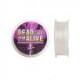 Флюорокарбон Varivas Dead or Alive Fluoro 150м 3lb