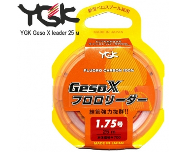 Флюорокарбон YGK Geso X leader