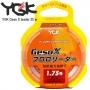 Флюр YGK Geso X leader #1.5 0.205mm 25m