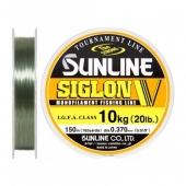 Sunline Siglon V