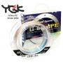 Шнур YGK G-Soul PE 5 Color #0.6 200m