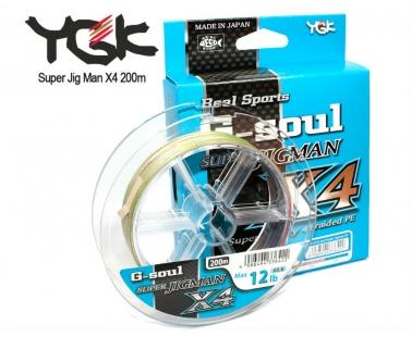 Шнур YGK Super Jig Man X4