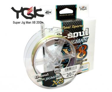 Шнур YGK Super Jig Man X8