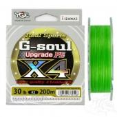 Шнур YGK x4 Upgrade PE 150m #0.2 max 4lb