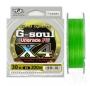 Шнур YGK G-Soul X4 Upgrade 100, 150, 200m