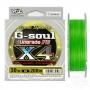 Шнур YGK x4 Upgrade PE 100m #0.2 max 4lb