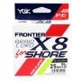 Шнур YGK Frontier Braid Cord X8 150 Light Green #0.8