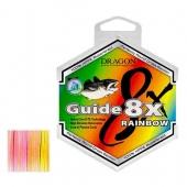Dragon Guide 8x Rainbow